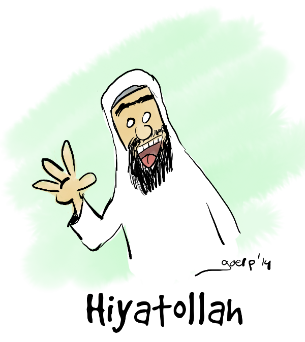 hiyatollah